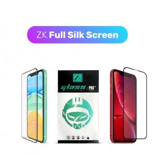 Захисне скло ZK для iPhone Xr/11 Full Silk Screen 0.26mm