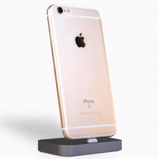 Б/У iPhone 6s 32Gb Gold
